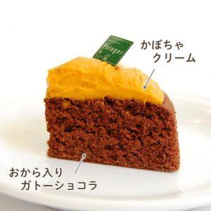赤ちゃんでも食べれるケーキ