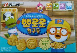 韓国 おみやげ お菓子