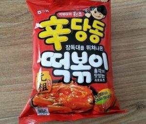 韓国旅行 お土産 お菓子