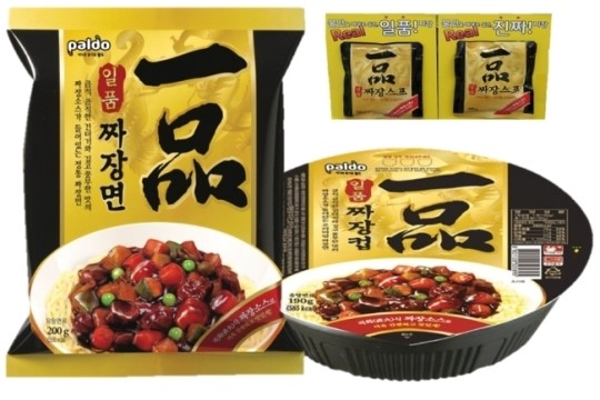 韓国 お土産 ラーメン