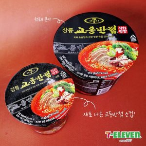 韓国 ラーメン