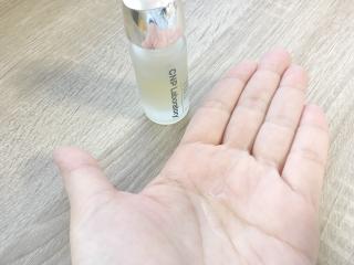 チャアンドパク美容液プロポリス