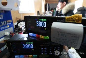 韓国のタクシーの料金と値段