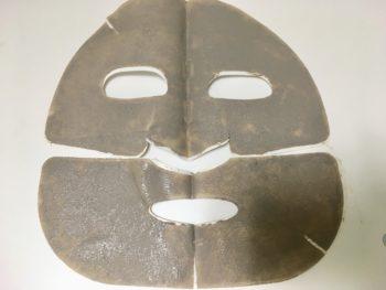 アイムソーリーフォーマイスキンのシートマスク