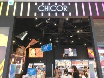 クレアスが買える韓国の店舗